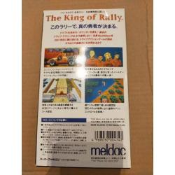 Super Famicom The King Of Rally